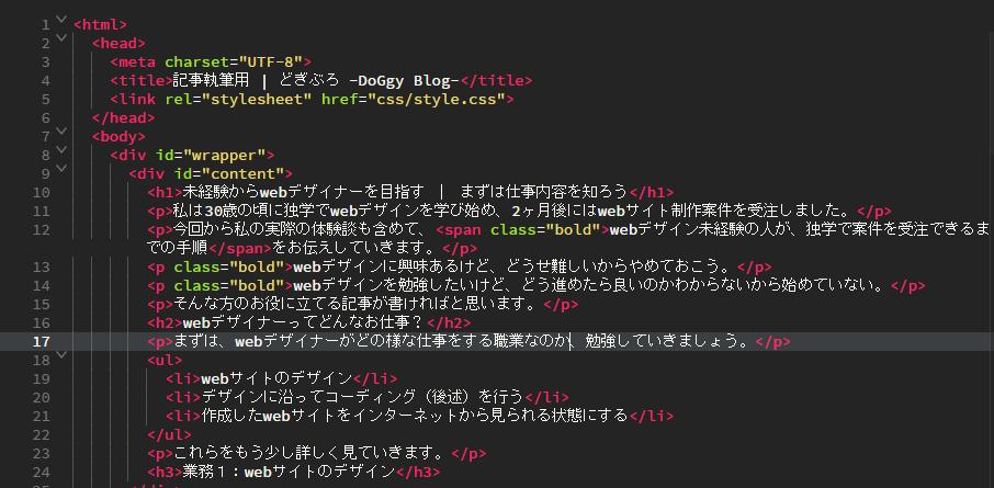 web-design-html