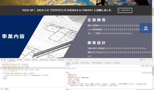 developer-tool-6