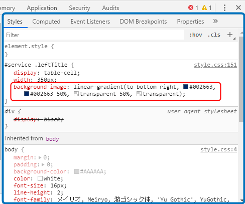 developer-tool-9