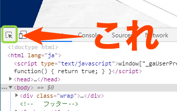 developer-tool-7