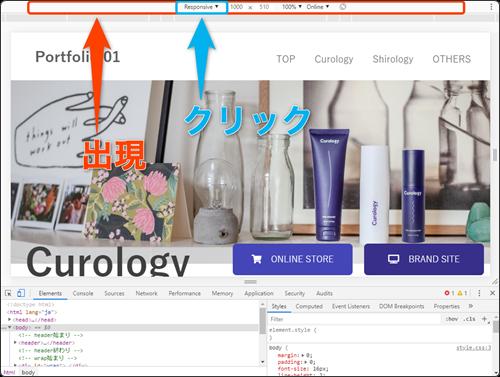 developer-tool-12