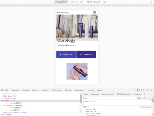developer-tool-14