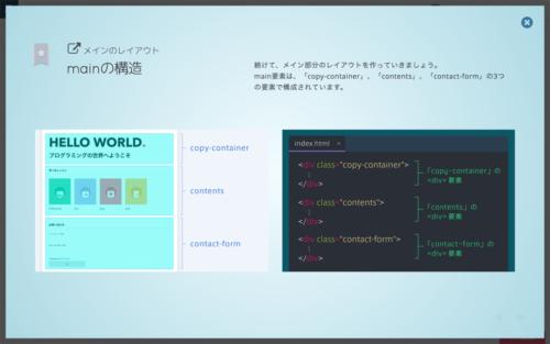 Progate_web3