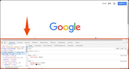 developer-tool-3