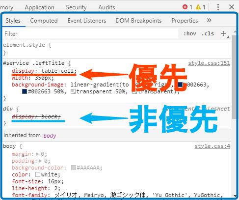 developer-tool-8